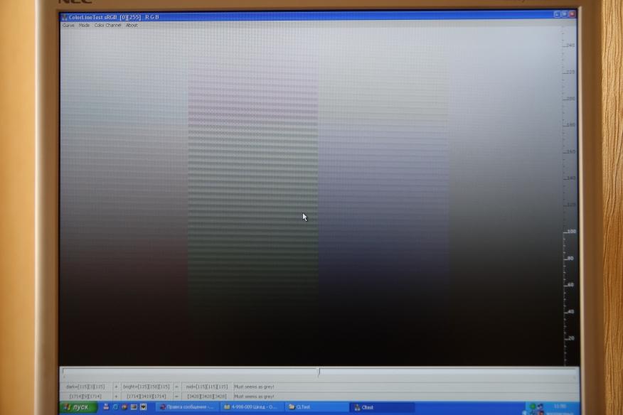 монитора выбран цветовой