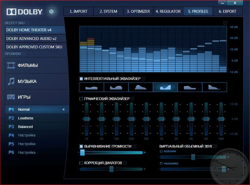 Should I Block It (Dolby Profile Selector)