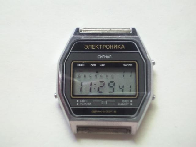 часы электроника 52 инструкция по применению
