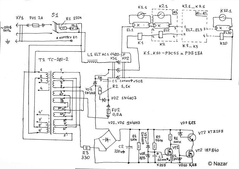Схема гирлянды. EL1.