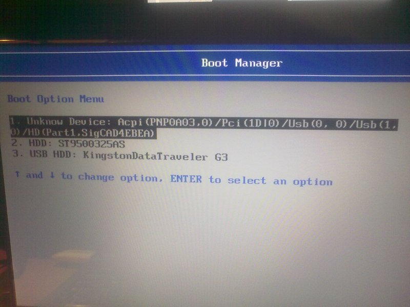 Acer boot from recovery partition
