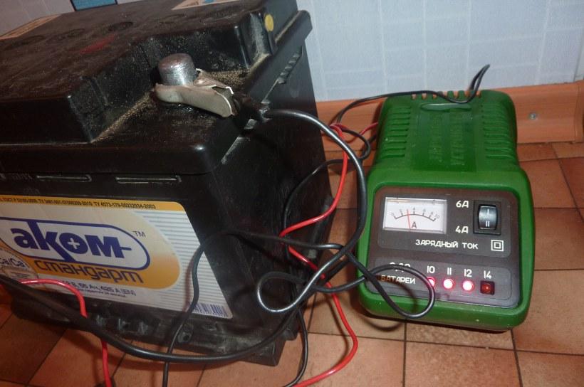 Зу 75м зарядное устройство инструкция