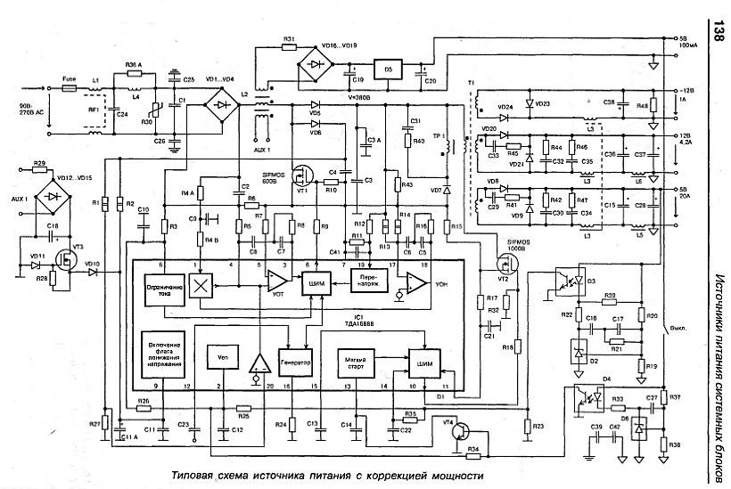 Инвертор n700e схема электрическая
