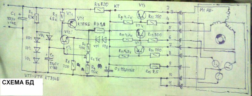 Электрические машины - Т800